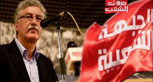 """مداخلة حمّه الهمامي في الذكرى الثالثة لاغتيال الشهيد البراهمي: """"أزمة الحكم في تونس، هل الحل في مبادرة """"حكومة الوحدة الوطنية""""؟"""