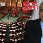 عمّار عمروسية يوضّح حول قانون تمليك الأراضي للأجانب
