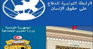 """تفاعلا مع """"تخوّفات"""" المجتمع المدني: وزراة الشؤون الاجتماعيّة تتراجع عن اتفاقية مع وزارة الشؤون الدينيّة"""