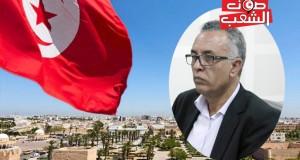 كيف السّبيل لإنقاذ تونس؟  في رسالة النّوايا ووثيقة قرطاج وبديل الجبهة الشعبية
