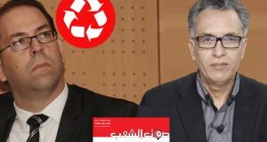 حكومة إعادة إنتاج أسباب الأزمة  وتعميقها  // جيلاني الهمامي