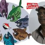 التآمر على سوريا مستمر //  علي البعزاوي