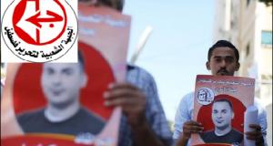 مدن فرنسية تشهد اليوم فعاليات تضامنية مع الأسير بلال كايد