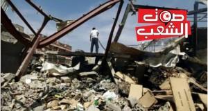 """منظّمة العفو الدولية: """"السعودية أغارت على مستشفى يمني بقنبلة أمريكية دقيقة التوجيه"""""""