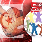 في بيانها المشترك: منظّمات تونسية تدين التضييقات والانتهاكات بحقّ نشطاء وحقوقيين مصريّين
