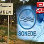 مساكن: ماء ملوّث بحي الناظور وحالة احتقان في صفوف الأهالي