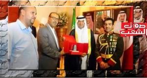 إهداء درع المحاماة التونسية للسفارة السعوديّة يثير استياء المحامين