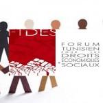 المنتدى التونسي للحقوق والحرّيات:  أكثر من 89 بالمائة تحرّكات جماعية و50 حالة حالة انتحار خلال شهر اوت الفارط