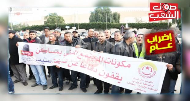 """بسبب تعنّت إدارة 'ستيب"""": تصاعد منسوب الاحتقان في مساكن وإضراب عام يوم 3 نوفمبر"""