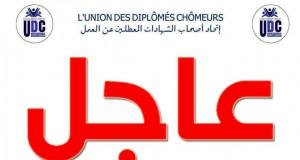 إيقاف كاتب عام اتحاد أصحاب الشهائد العليا المعطلين عن العمل بسيدي بوزيد جمال الصغروني