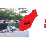 إنهاء مهام الممثّل الجهوي لوكالة التصرّف في النفايات بنابل
