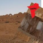 قصر تملست بتطاوين: الأهالي يحتجون على عملية الترميم وعلى استغلال أحد غرف المعلم لتربية الماشية