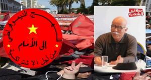 مرتضى العبيدي: حملة النهج الديمقراطي تكشف الوجه الحقيقي لمهزلة الانتخابات في المغرب