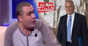 """خاص بصوت الشعب:  المحامي الفرنسي """"فيليب دوفول"""" ينوب النقابي الأمني وليد زروق"""