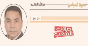 مراد الحمايدي: مشروع ميزانيّة الدّولة سيؤدّي إلى مزيد تأزيم الوضع الاجتماعي