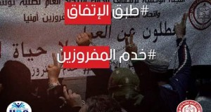 استنفار أمني بشارع بورقيبة وتسجيل اعتداءات على المفروزين أمنيّا