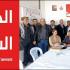 انتخاب مكتب جهوي جديد للجبهة الشعبية بنابل