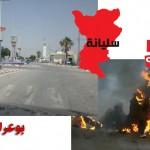 سليانة // بوعرادة : شاب اخر يحرق نفسه