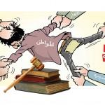 قانون إعفاء ذوي الدخل الضعيف:  بين التطبيق والخصم دون وجه حقّ