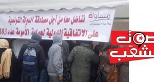 """""""مساواة"""" تطالب السّلط التّنفيذيّة والتّشريعيّة  بالمصادقة على اتّفاقية حماية الأمومة وتوحيد العطلة في القطاعين العام والخاص"""