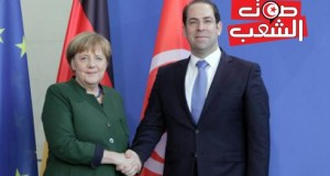ماذا تخفي زيارة ماركل إلى تونس // عمار عمروسية