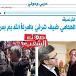 الانتخابات الرئاسيّة الفرنسيّة:  حمّه الهمّامي ضيفا شرفيّا بالمرفأ القديم بمرسيليا