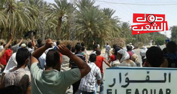 مسيرة نسائية في معتمدية الفوّار دعما لمعتصمي المنطقة أمام الشركات البترولية