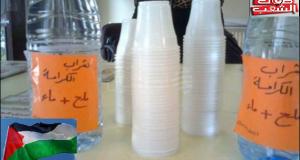 """دعما لإضراب الأسرى في السّجون الصهيونية: """"مشروب الكرامة"""" يغزو مطاعم غزّة"""