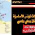 تأميم ثروات تونس الأساسيّة استحقاق وطني وشعبي