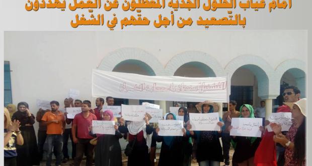 """اعتصام """"الحسم"""" يتواصل منذ شهر بمدينة الرّقاب:  أمام غياب الحلول الجدّية المعطّلون عن العمل يهدّدون بالتّصعيد من أجل حقّهم في الشّغل"""