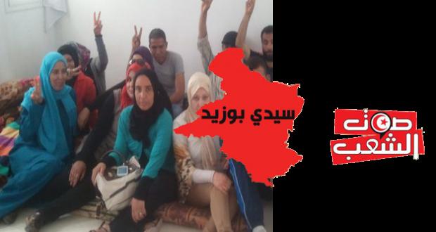 سيدي بوزيد: تواصل اعتصام فتيات معطلات عن العمل من أجل حقّهن في التشغيل