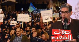 حول السّيرورة الثّوريّة في المغرب مجدّدا ودروس حراك الرّيف
