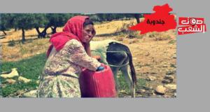جندوبة:متساكنون يوجهون نداء استغاثة بسبب إنقطاع الماء الصالح للشراب