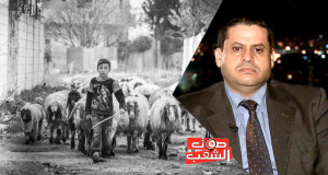رعاة الأغنام في الجبال التّونسيّة: منسيّو الدّولة.. طرائد الإرهابيّين