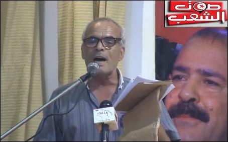 """محمد هادي الوسلاتي: """"إلى الشهيد.. شكري بلعيد: لقد أبصرتك حين رميت عصاك"""""""