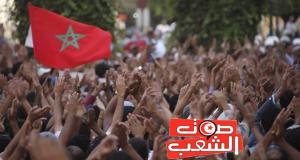 المغرب:  أحفاد عبد الكريم الخطابي ينتفضون ضدّ المخزن ورجال الدّين