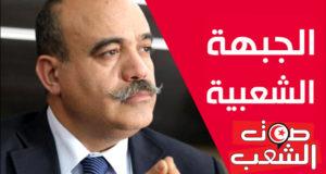 أحمد الصدّيق: مشروع قانون مجلّة الهيئات الدّستوريّة تضمّن الأدنى المطلوب لاستقلاليّة بعض الهيئات