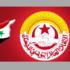 25 نقابيا يزور سوريا للتعبير عن تضامن اتحاد الشغل مع الشعب السوري