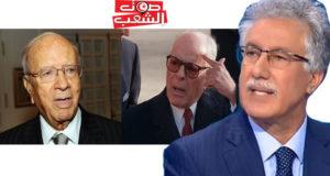 من بورقيبة إلى الباجي وحمّه الهمّامي… إشكالية أمنية أم قضيّة أخلاق سياسية؟