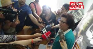 تكوين لجنة وطنية لمساندة الاستاذة راضية النصراوي