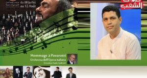 المدير التنفيذي لمهرجان الجم الدولي للموسيقى السمفونيّة:  الدورة الـ 32 للمهرجان ستشهد إقبالا سياحيّا هامّا