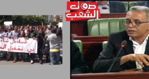 جيلاني الهمامي يوضح آخر مستجدات ملف المفروزين امنيا مع الطرف الحكومي