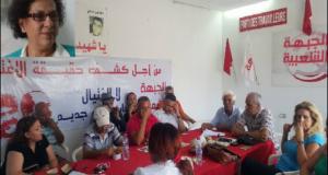 الحركة الدّيمقراطية بسوسة تتضامن مع الأستاذة راضية النّصراوي في إضرابها عن الطّعام