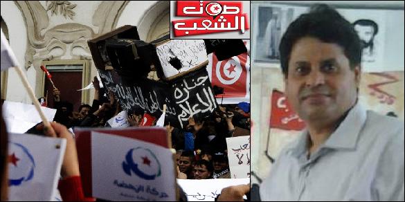 الإسلاميّون والسّطو على العقل السّياسي في تونس