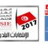 مجلة الجماعات المحلية ودواعي  تأجيل الانتخابات