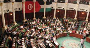 عقد الجلسة العامة الافتتاحية للدورة البرلمانية الرابعة يوم 17 اكتوبر المقبل
