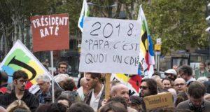 """إضراب عام في فرنسا ضد """"أوامر"""" ماكرون"""