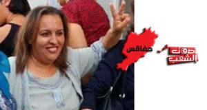 قضية المربية فائزة السويسي // رفعت الجلسة الي المساء لسماع الدفاع