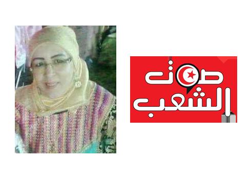 مواطنة مصابة بالسّرطان تطالب الدولة بحقّها في العلاج