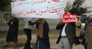 عمّال الحضائر يعلنون الدخول في إضراب وطني